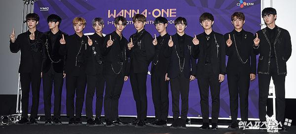 Hôm qua, nhóm nhạc mỹ nam rất được chú ý thời gian gần đây Wanna One