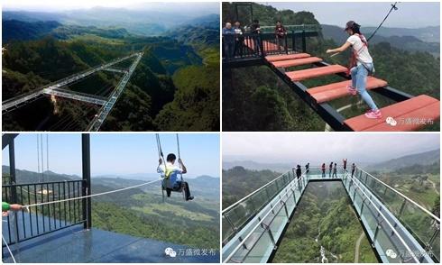 6 thử thách lòng dũng cảm của du khách trong công viên ở Trung Quốc