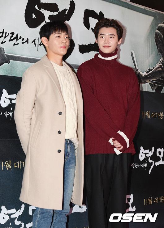 song-seung-hun-vui-ve-di-xem-phim-giua-tin-don-tinh-cam-voi-diec-phi-tan-vo-3
