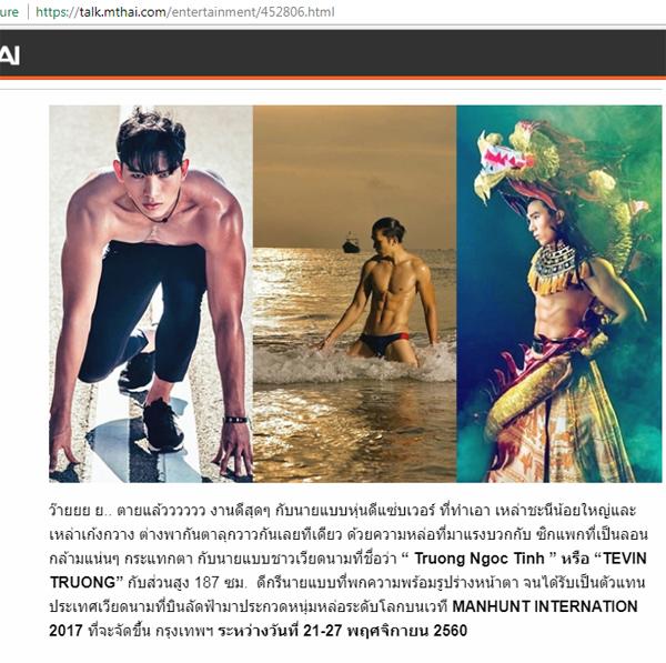 ngoc-tinh-thi-manhunt-2017-duoc-bao-gioi-thai-lan-khen-ngoi
