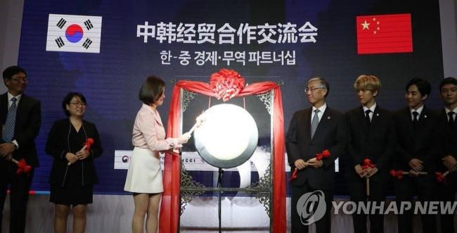 song-hye-kyo-lay-lai-phong-do-voi-toc-ngan-xinh-tuoi-7