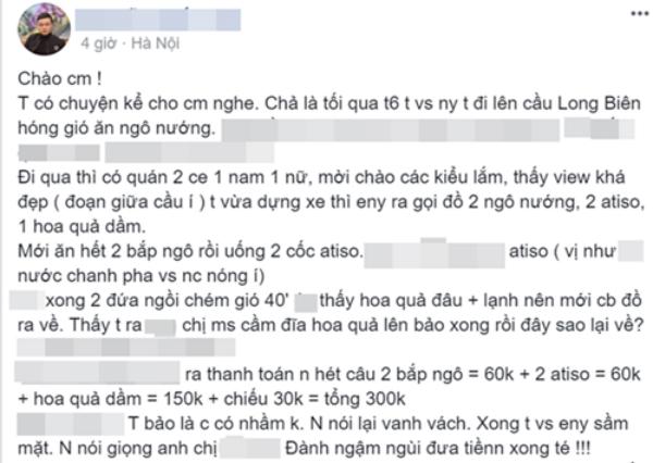 chang-trai-bi-chem-300000-dong-vi-an-ngo-nuong-ngoi-chieu-cau-long-bien