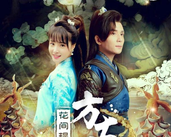 10-phim-truyen-hinh-trung-quoc-noi-tieng-nhat-2017-5
