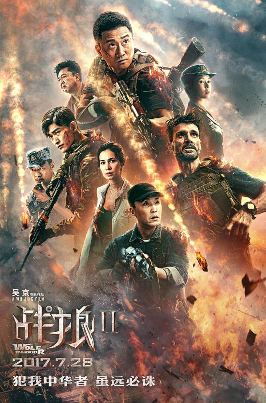 Đứng đầu danh sách là bộ phim đình đám Chiến Lang 2 của đạo diễn Ngô Kinhvừa được công chiếu vào tháng 7 vừa qua. Ngay khi vừa xuất hiện trên màn ảnh lớn, tác phẩm lập tức trở thành cái tên đứng đầuvà không có đối thủtrên các bảng xếp hạng doanh thu phòng vé tại Đại lục. Chiến Lang 2  thu về số tiền khổng lồ gần 5,7 tỷ NDT, vượt qua Mỹ nhân ngư của ngôi sao Hong Kong Châu Tinh Trì để trở thành bộ phim có doanh thu cao nhất mọi thời đại tại Trung Quốc. Tác phẩm có sự tham gia của chính đạo diễn Ngô Kinh và tài tử HollywoodFrank Grillo.Chiến lang 2 là câu chuyện kể về cuộc hành trình phiêu lưu của cựu chiến binhTrung Quốc, Lãnh Phong.giải cứu đồng bào và những người bạn địa phương trong một khu vực bị chiến tranh tàn phá ở châu Phi, do quân nổi loạn và lính đánh thuê chiếm đóng