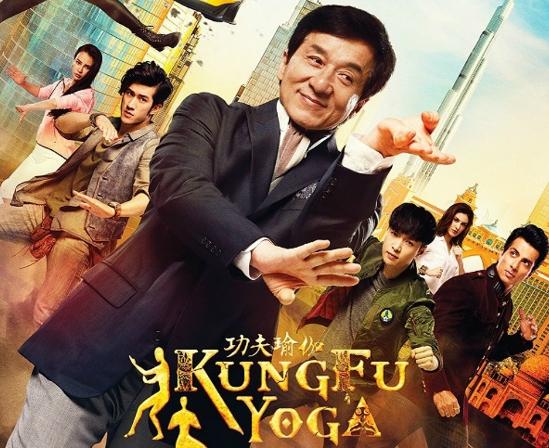 Kungfu yoga của Thành Long đứng ở vị trí thứ batrên bảng xếp hạng với doanh thu gần 1.8 tỷ NDT. Trong ngày khởi chiếu thành tích về doanh thu của phim chỉ đứng ở vị trí thứ ba. Sau vài ngày công chiếu,nhờ phản ứng tích cực từ khán giả và giới phê bình, tác phẩm vượt mặt các đối thủ còn lại để đứng lên vị trí thứ nhất trên nhiều bảng xếp hạng phim. Kungfu yogaxoay quanh cuộc hành trình truy tìm kho báu của bộ ba bao gồm giáo sư khảo cổ học Jack, trợ giảng Tiểu Quang và Jones Lee. Bối cảnh phim được trải dài qua nhiều nơi, từ Trung Quốc đến Ấn Độ, từ chốn phồn hoa Dubai cho đến đảo băng tráng lệ của Tây Tạng. Với những cảnh quayhoành tráng, kịch tích và những pha võ thuật đẹp mắt, người xem sẽ có cảm giác nhưchính mình đang tham gia cuộc phiêu lưu thú vị.