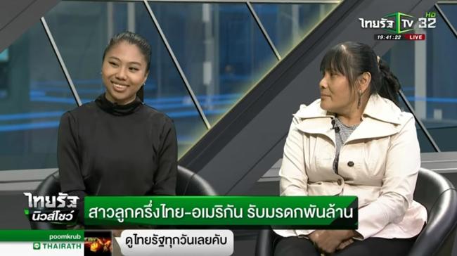 Cô gái gốc Thái bất ngờ được nhận 1 tỷ USD từ bà nội người Mỹ