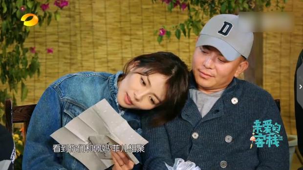 Lưu Đào và ông xã trong show truyền hình thực tế Quán trọ thân thương. Ảnh: News