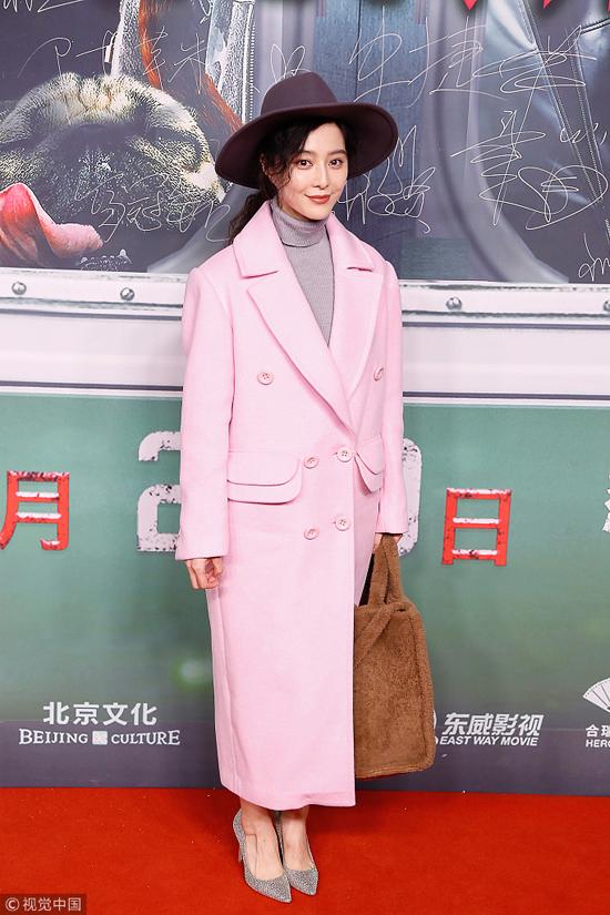 Phạm Băng Băng dự buổi chiếu ra mắt bộ phim Hanson and the Beast tổ chức hôm 24/12.
