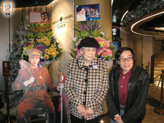 Bà Đàm năm nay 94 tuổi.