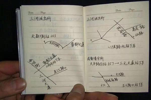 Điều tra của tên trộm về cộng đồng dân cư và hệ thống giao thông quanh địa điểm hắn dự định ăn trộm. Ảnh: China Daily