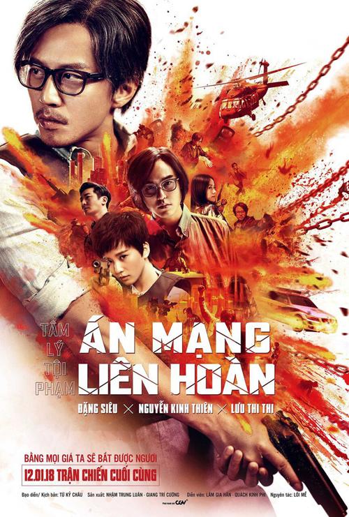 Phim 18 + của Nhật Kim Anh ra rạp trong tháng 1/2018 - 7