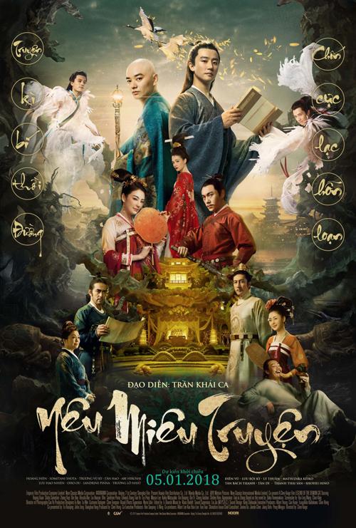 Phim 18 + của Nhật Kim Anh ra rạp trong tháng 1/2018