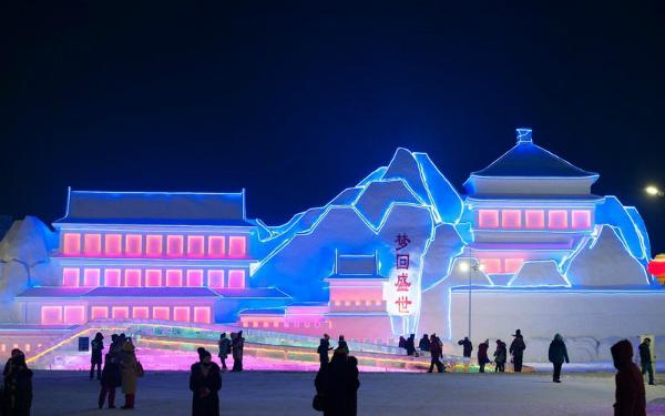 Lễ hội băng đăng lớn nhất thế giới khai trương ở Trung Quốc - 1