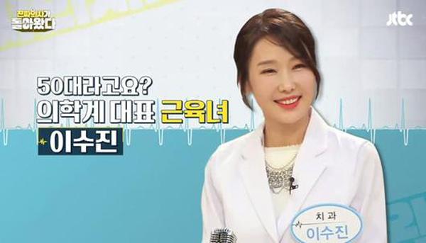 Cô bắt đầu nổi tiếng từ khi xuất hiện trong chương trình Frosty Moon, Its All Right của đài SBS chia sẻ về mẫu thuẫn