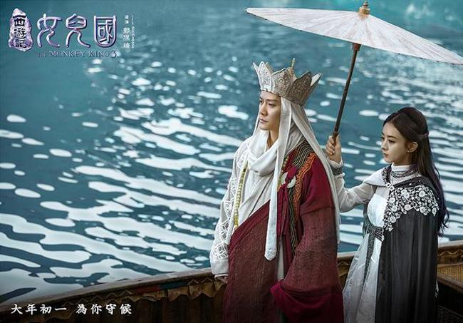 Tây Du Ký Nữ Nhi Quốc do Triệu Lệ Dĩnh, Phùng Thiệu Phong đóng vai chính. Ảnh: Sina