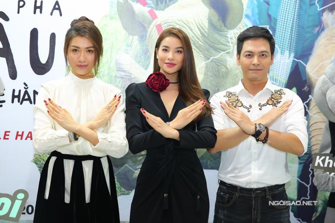 Lệ Hằng, Phạm Hương và Phan Anh là 3 đại sứ thiện chí của chương trình.