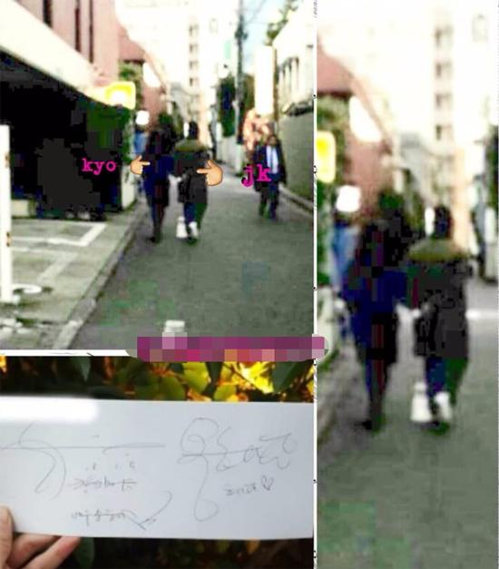 Song Hye Kyo và Song Joong Ki tại Nhật Bản hồi đầu tháng 1.