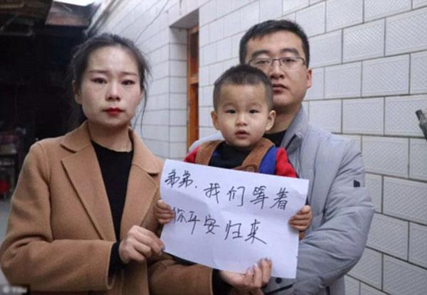 Vợ chồng anh Yuan kêu gọi sự giúp đỡ từ cộng đồng cho con trai nhỏ của mình.