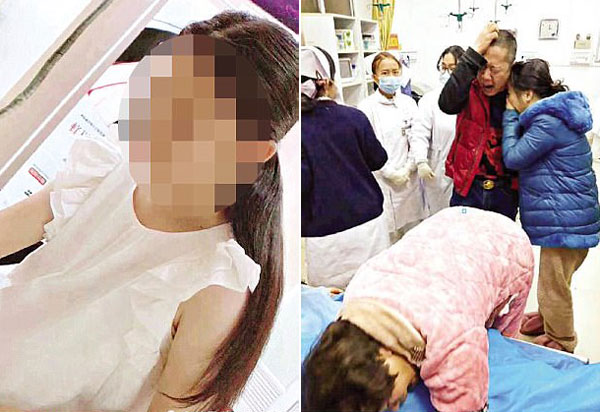 Xiao Yi (bìa trái) là một nữ sinh ưu tú ở trường. Bố mẹ của cô bé (bìa phải) đau đớn trước cái chết của con.