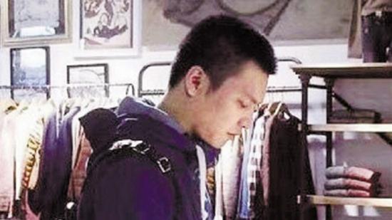 Cảnh sát Wang Haobin. Ảnh: SCMP