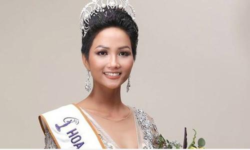 Hoa hậu H'Hen Niê chúc đội U23 Việt Nam chiến thắng