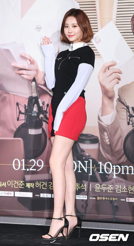 Kim So Hyun ra dáng thiếu nữ ở tuổi 18 - 3
