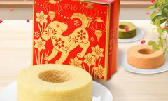 Hộp quà Nhật Bản cho ngày Tết Nguyên đán