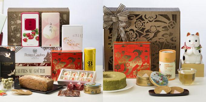 Nhân dịp Tết Nguyên đán, từ nay đến ngày 15/2, khu ẩm thực - tầng B2, tạitrung tâm thương mại Takashimaya, TP HCMgửi đến khách hàng sưu tập quà Tết sang trọng, phù hợp làm quà tặng cho đối tác, khách hàng, gia đình và bạn bè.Ngoài cách gói độc đáo, mỗi bộ quà tặng Tết tại Takashimaya đều được cân nhắc kỹ lưỡng trong việc phối sản phẩm với ý nghĩa Phúc Lộc sum vầy, giúp gửi gắm tình cảm và sự trân trọng đến mỗi đối tượng nhận quà.