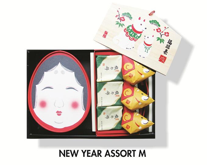 Minamoto Kitchoan - hộp quà tặng Quý cô đa phúc là sản phẩm dành riêng cho mùa xuân, nhập khẩu trực tiếp từ Nhật Bản.