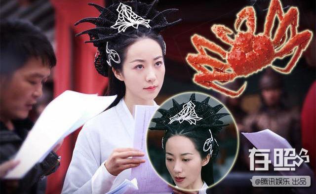 Tóc của Hàn Tuyết trong Túy Linh Lung dù rất cầu kỳ nhưng lại bị chê kịch liệt. Một số người nhận xét rằng Hàn Tuyết như đang đặt một con cua trên đầu.