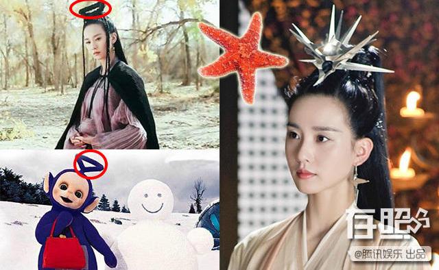 Lưu Thi Thi như đeo một con sao biển trên đầu khi đóng Túy Linh Lung.