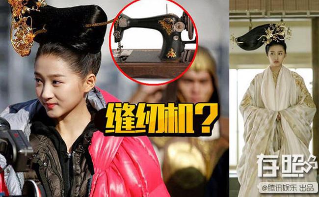 Quan Hiểu Đồng với mớ tóc được quấn cầu kỳ khi đóng Phượng Tù Hoàng. Nhiều khán giả của Weibo nhận xét rằng mái tóc trông như một chiếc máy khâu cổ.