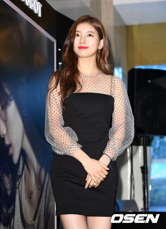 Tình cũ của Lee Min Ho diện váy ngắn, khoe lợi thế chân dài - 4