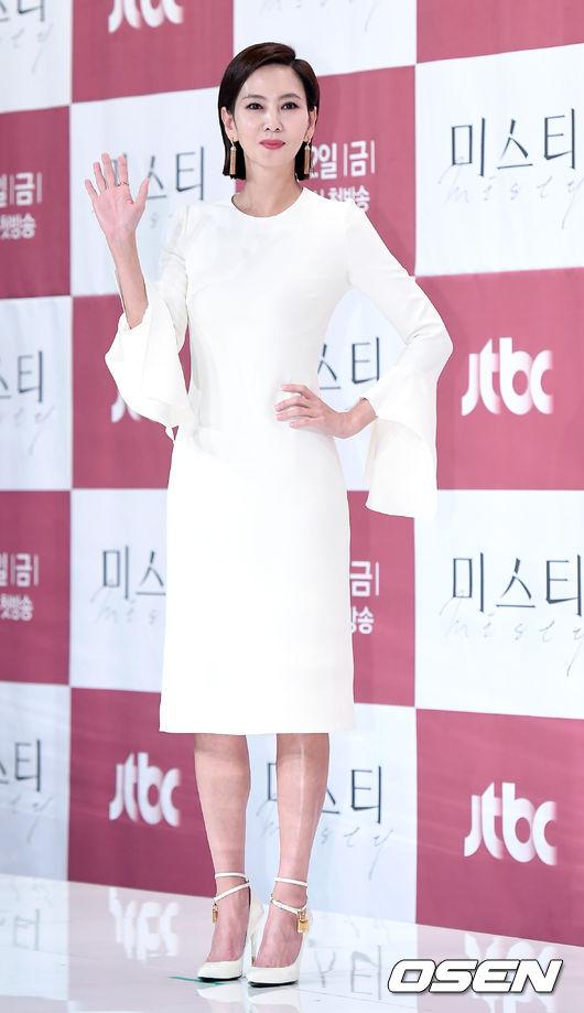 Kim Nam Joo xuống 7 kg - 5