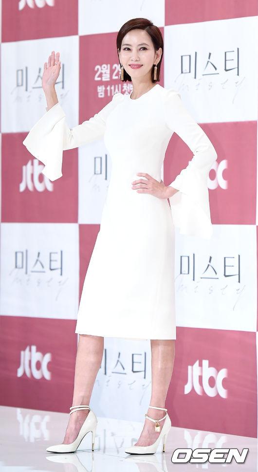 Kim Nam Joo xuống 7 kg - 3