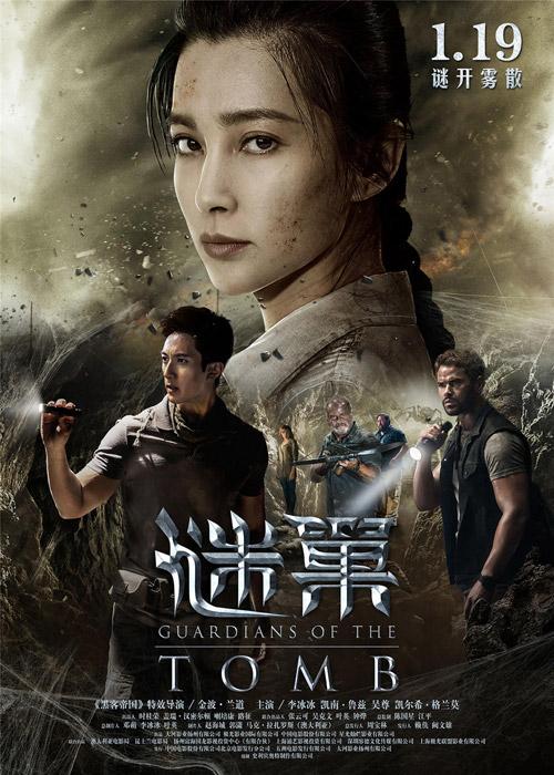 Phim Việt cạnh tranh với 50 sắc thái, Tây Du Ký vào dịp Tết - 4