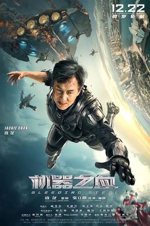 Phim Việt cạnh tranh với 50 sắc thái, Tây Du Ký vào dịp Tết - 5