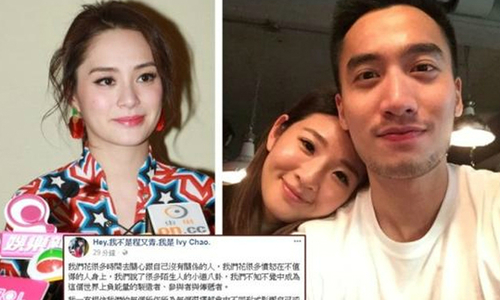 Vợ cũ Lại Hoằng Quốc bất ngờ 'đăng đàn' sau khi Chung Hân Đồng khoe sắp cưới