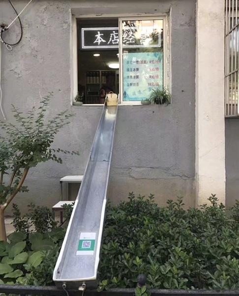 Tiệm cháo Trung Quốc