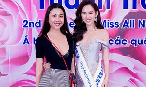 Lại Thanh Hương mặc hở đi tiệc sau ồn ào diễn bikini đón tuyển U23