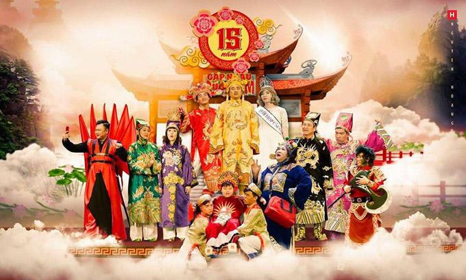 Chương trình kỷ niệm 15 năm phát sóng là lần cuối Chí Trung tham gia.