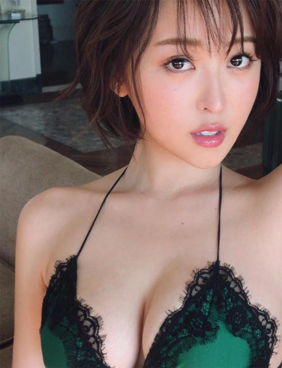 Nhan sắc quyến rũ của mỹ nhân Nhật.