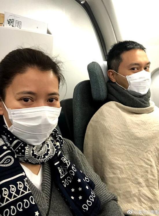 Vợ chồng Trương Trí Lâm đi Malaysia hôm 6/2.