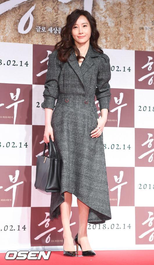 Choi Ji Woo - 3