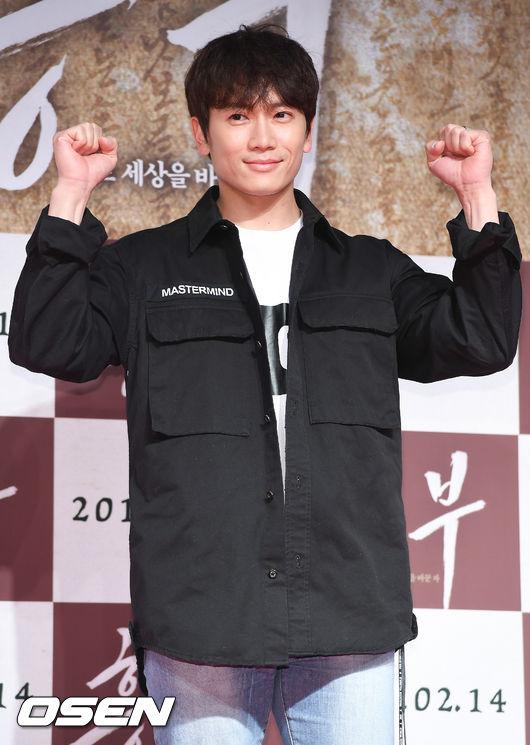 Choi Ji Woo - 4