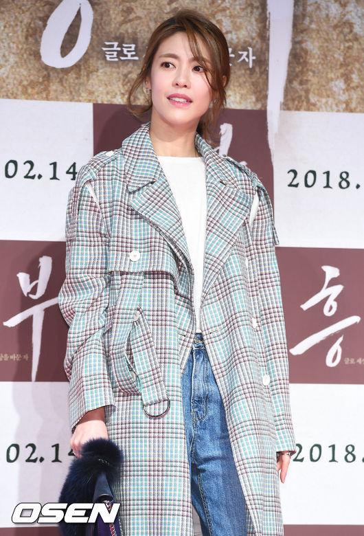 Choi Ji Woo - 7