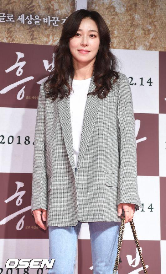 Choi Ji Woo - 8