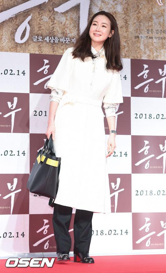 Choi Ji Woo - 1