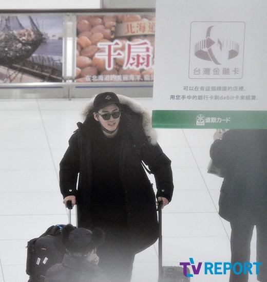 Yoon Ke Sang gương mặt rất vui vẻ, rạng rỡ.