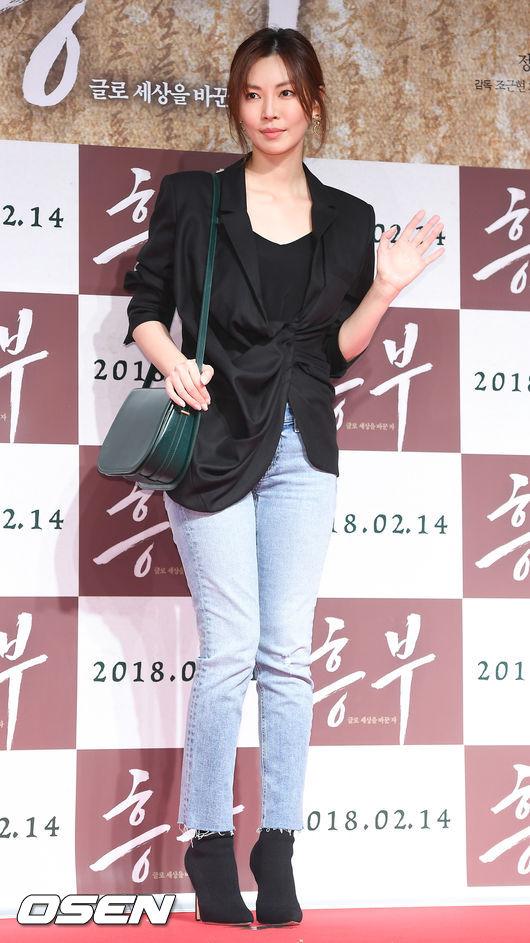 Choi Ji Woo - 2